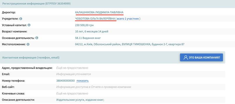 """Алёна Намлиева - Подробный разбор """"АллатРа"""" Опасности этого учения RNzn55zJgwI"""