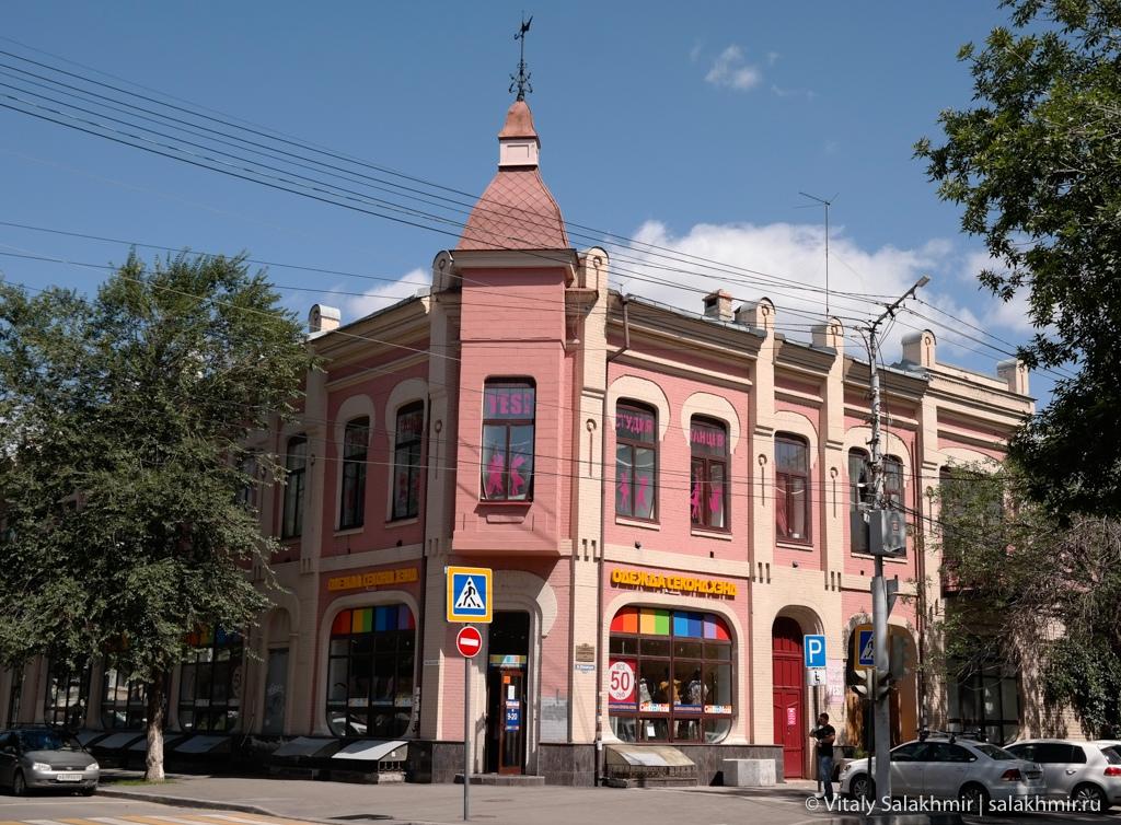 Секонд хенд в центре Саратова