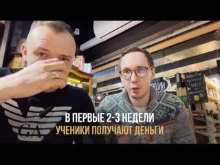 Интервью с куратором обучения по Яндекс Дзен