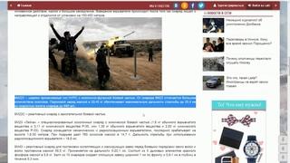 Луганск. Обстрел восточных кварталов. . Полная версия.