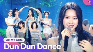 OH MY GIRL - Dun Dun Dance | 2021 Together Again, K-POP Concert (2021 다시함께 K-POP 콘서트)