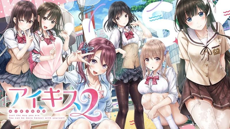 Official OP 「Ai Kiss 2」OP movie Vo Sakura Miko Houshou Marine AZKi