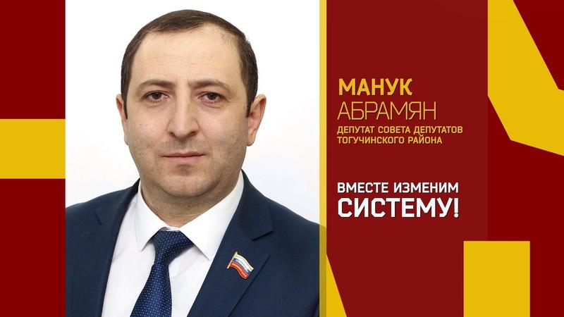 Иван Половников Манук Абрамян Виталий Шелков участники проекта Человек против системы