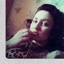 Личный фотоальбом Кристинки Богучаровой