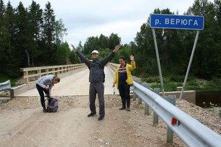 Северорусская экспедиция 2014