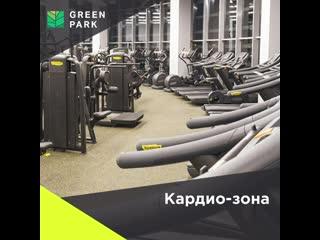 Первый Fitness House в Славянке!