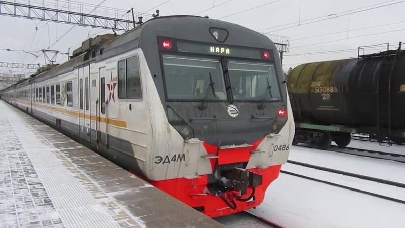 Электропоезд ЭД4М 0486 ЦППК станция Бекасово 1 7 12 2018