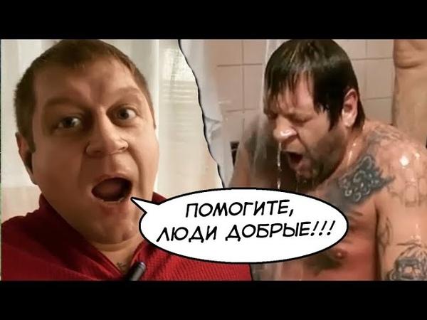 Емельяненко в Ахмат: Как выводят из запоя в Чечне!