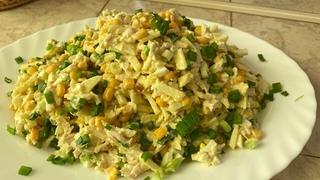Этот салат готовлю часто. Он очень вкусный и быстрый.