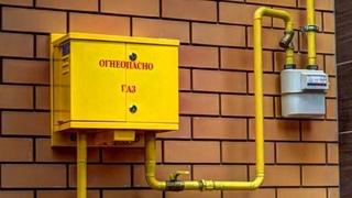 В Туринске объявлен сбор согласий на БЕСПЛАТНОЕ подключение к газу