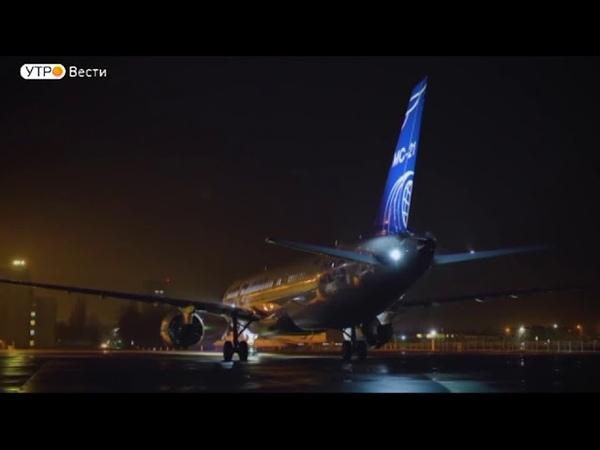 Корпорация Иркут показала работу фюзеляжных маяков самолёта МС 21