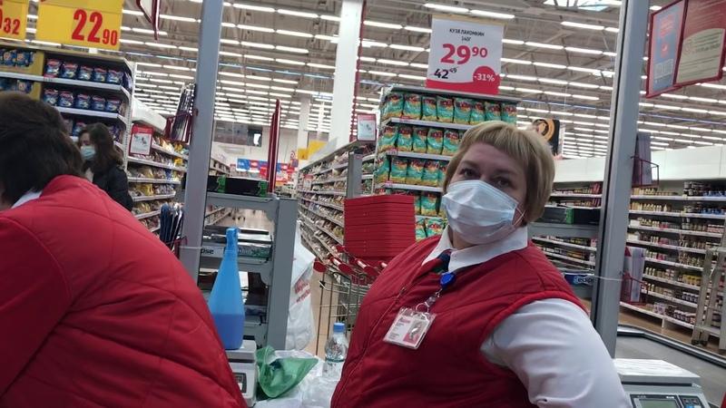 АШАН незаконный отказ в покупке товара без маски и обязывание надеть маску от кассира и охраны