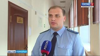 В Соломбальском районном суде рассматривалось дело в отношении хозяев плантации конопли