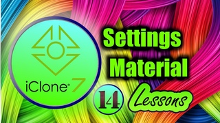 iClone 7 (урок 14) Настройка материалов