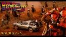 КР37-1 🎥 Назад В Будущее 3 / Back to the Future 3 (1990) [История создания] ОБЗОР, Актеры