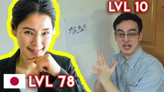 Japanese Kancho Master React To Filthy Frank - Beginner vs Master!