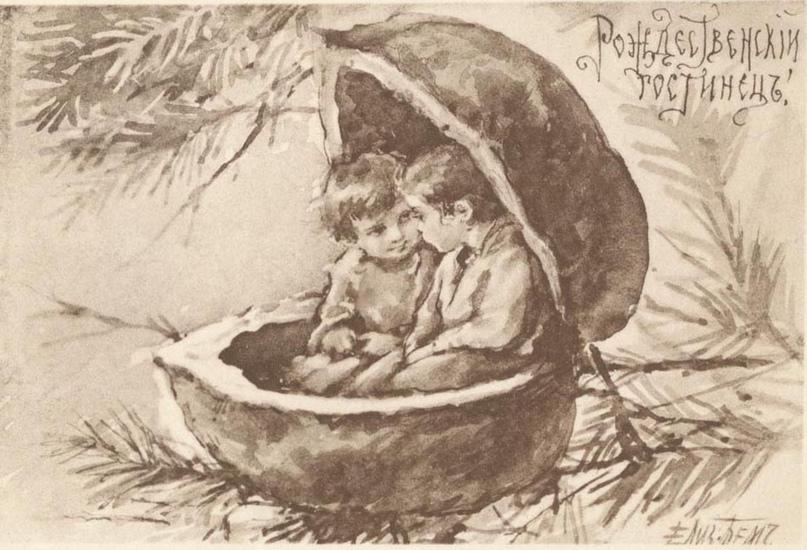 Рождественские дореволюционные открытки, изображение №29