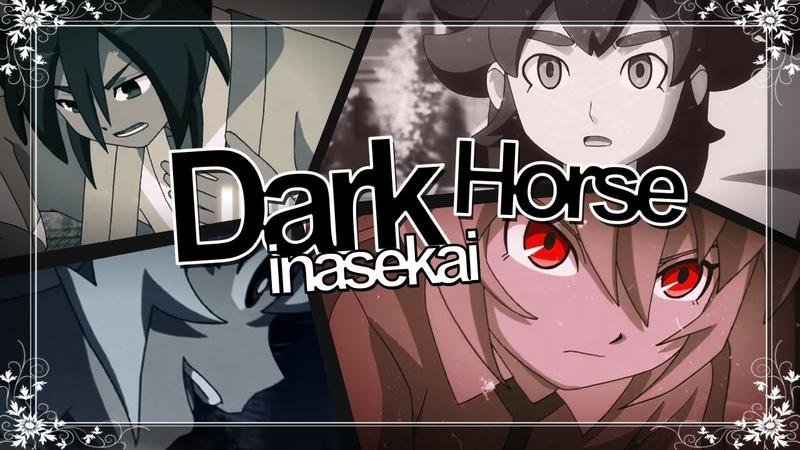 INA 世界 Dark Horse MEP 7