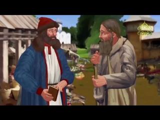 Духовные притчи. Сборник 4