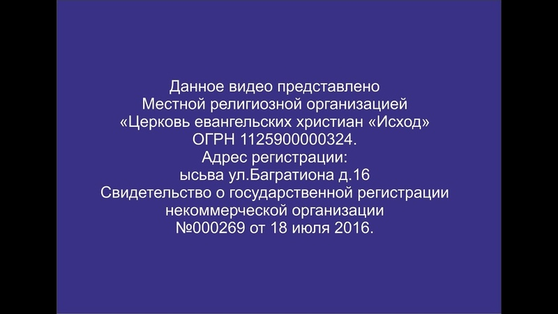 25.11.18г. 4 принципа почитания О.Б.Стариков