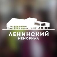Логотип Ленинский мемориал