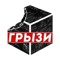День Мехмата МГУ