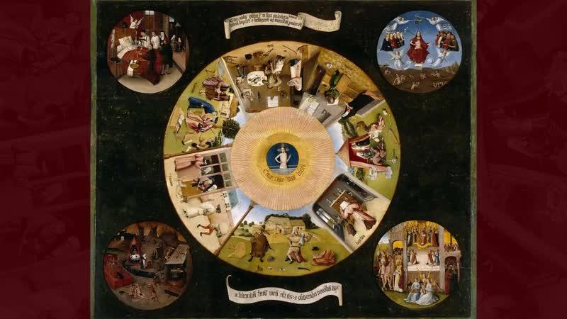 Иероним Босх 1450 1516 Семь смертных грехов и четыре последние вещи 1480