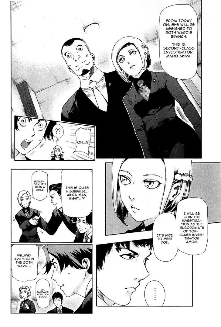 Tokyo Ghoul, Vol.9 Chapter 81 Subordinate, image #2