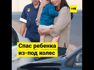 Ребенка чудом спасли из-под колес во время аварии в Хабаровске