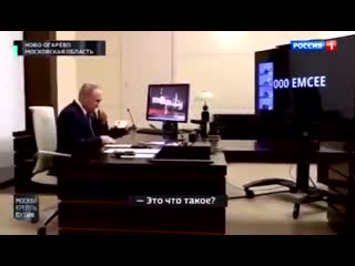Путина удивила табличка на столе NR