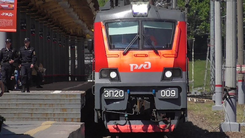 ЭП20-009 с поездом №706 Стриж Москва-Нижний Новгород, подача на посадку