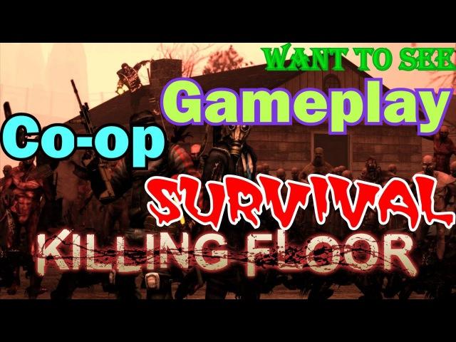 У зомби не было шансов Killing floor