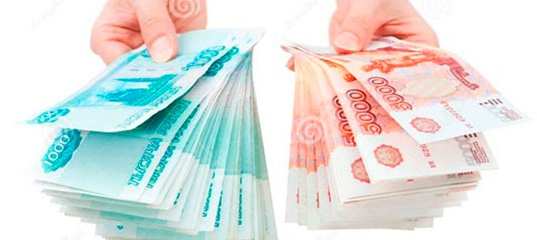 Кредит пенсионерам без отказа на карту