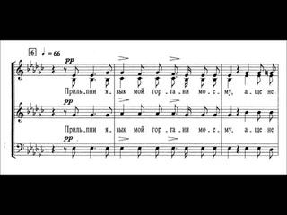 А.А.Архангельский «На реках Вавилонских»