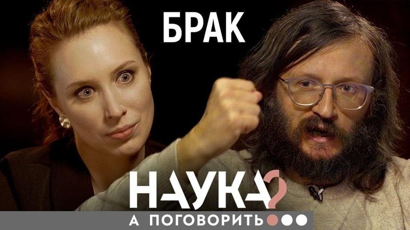 Станислав Дробышевский Мужчина всегда главный Матриархата никогда не было А поговорить