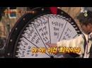 "TvN 신서유기 on Instagram- ""돌려돌려~ 돌!림!판! 출바ㅏㅏㅏㄹㄹㄹㄹㄹㄹㄹㄹ ⠀ 이번주 금요일 밤 9시 10분💛 -신서유기7- .mp4"