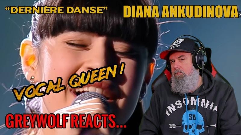 Diana Ankudinova Dernière Danse Диана Анкудинова REACTION REVIEW