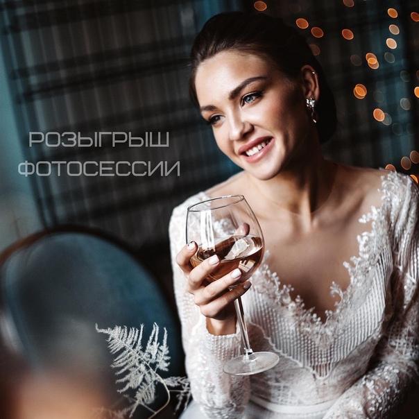 румынки, розыгрыш фотосессии на сайте фотографа патология может причине