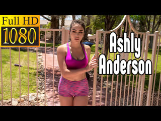 [Brazzers] Ashly Anderson  big tits, anal, brazzers, sex, porno, blowjob,milf порно секс милфа анал минет большие сиськи