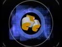 Анонсы 3 СТС 19 04 1998 Телефон спасения Полицейский во времени