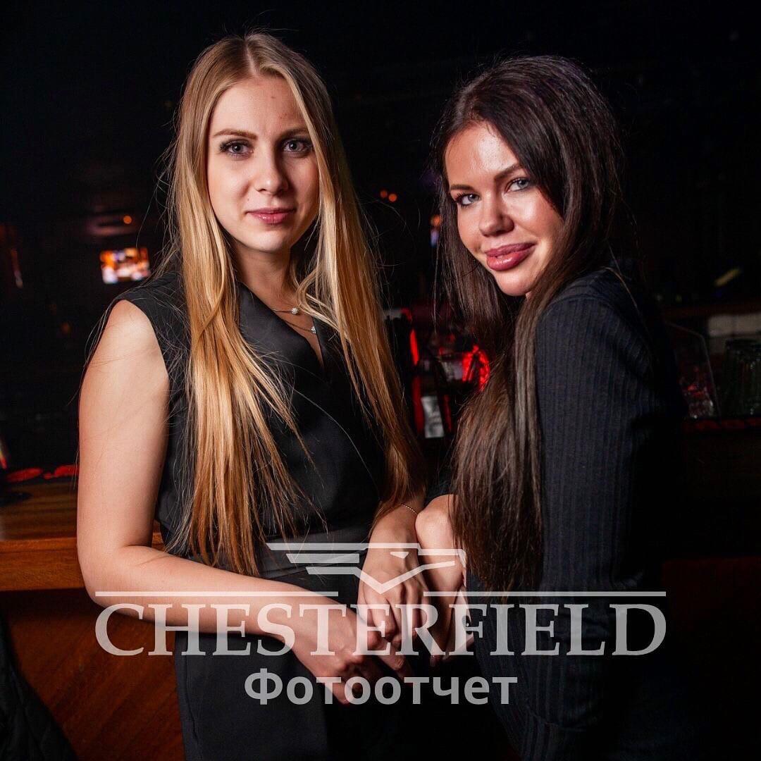 Ночной клуб, бар, караоке-клуб «Chesterfield» - Вконтакте