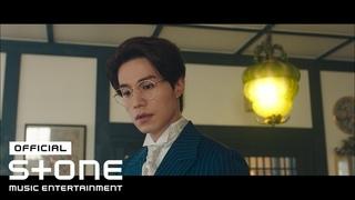 [구미호뎐 OST Part 2] 셔누 (몬스타엑스) (SHOWNU (MONSTA X)) - I′ll Be There M/V