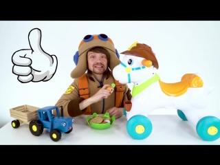 Кукутики  PLAY Лошадка Чико