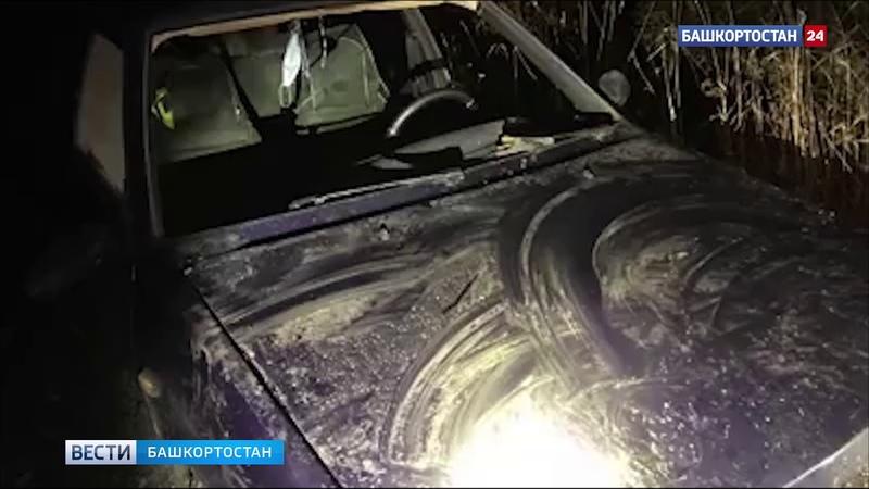 Труп держали у себя жители Башкирии скрылись со сбитым пешеходом в автомобиле