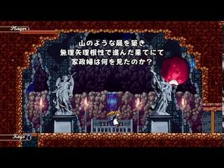 Teaser Trailer Super Zangyura