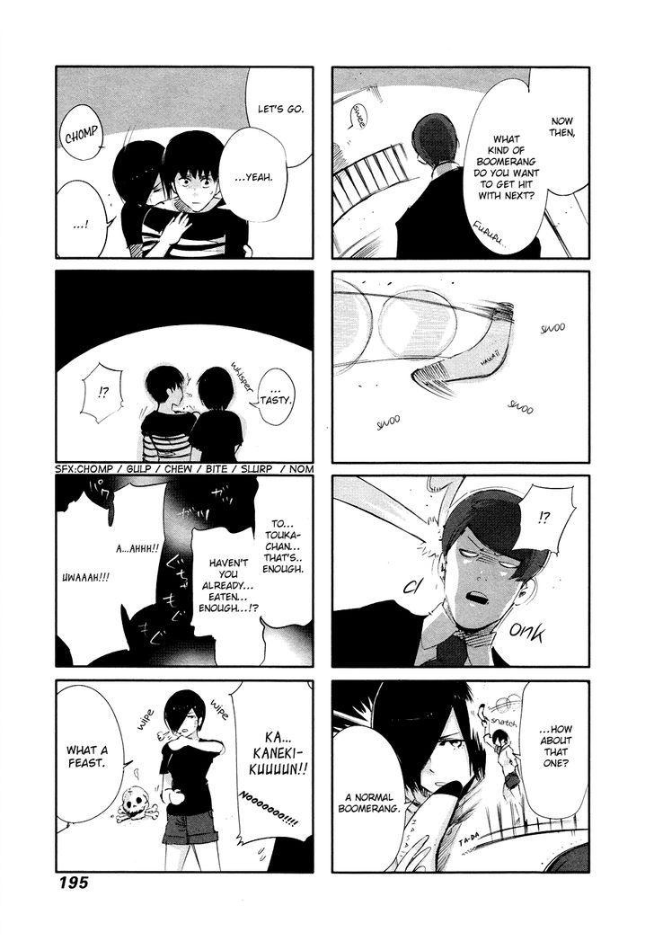 Tokyo Ghoul, Vol.5 Chapter 48 Ear Bone, image #21