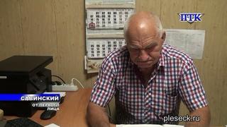ПТК Савинский от 29 июня
