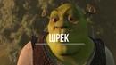 Трейлер к мультфильму Шрек 2001