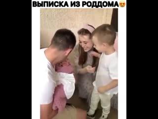 ПЕРВАЯ ВСТРЕЧА!