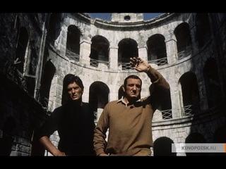 Искатели приключений (1967) - Manu Et Roland